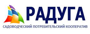 """СПК """"Радуга"""""""